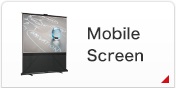 Mobile Screen